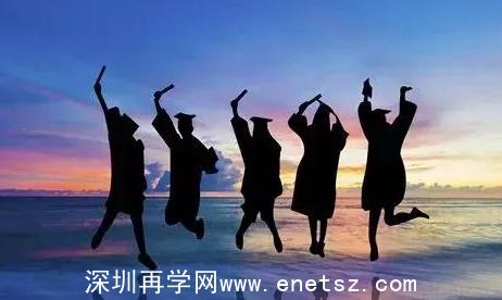 2020年深圳成考高升专有用吗,好考吗