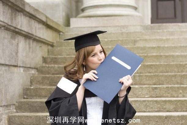 深圳成考、自考、网教、电大四种,哪种成人学历快毕业