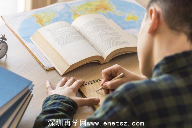 深圳提升本科学历时间要多久
