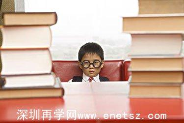 深圳函授高升专报考流程