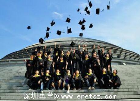 为什么要到深圳函授教育机构报考?