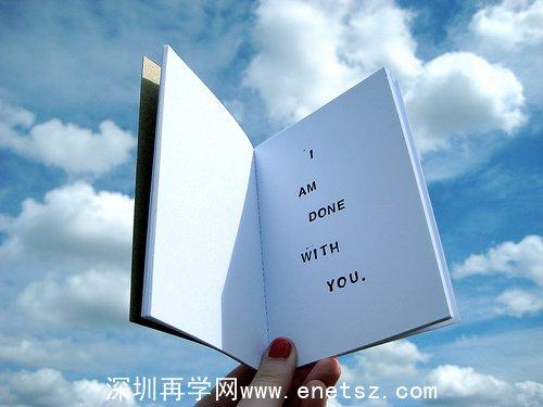 2020年深圳成人高考考试时间、考试科目公布