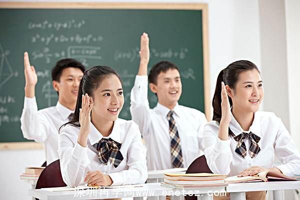深圳网络教育教学特点