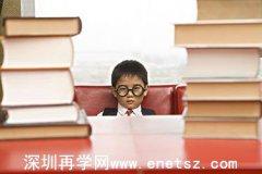 2020年深圳函授高升专报考