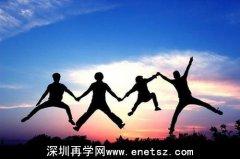 2020年深圳成考报名选院校