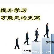 深圳成考教学点在哪里,