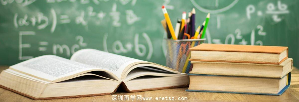 2020年深圳成人高考护理学专业专升本考什么