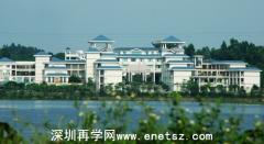 广东东软学院成人高考深圳招生