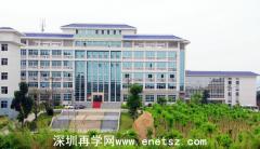 广东信息工程职业学院成人高考深圳招生