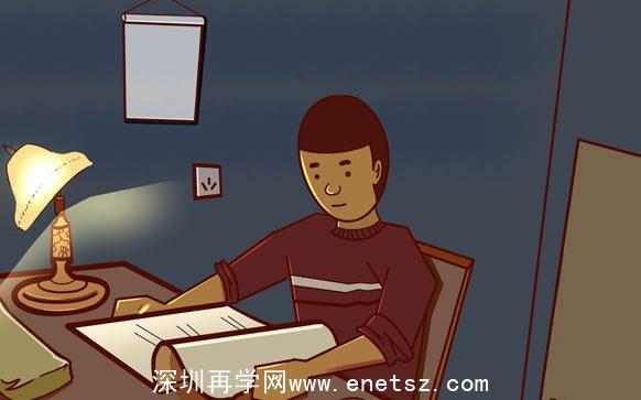 深圳自考-深圳在学网