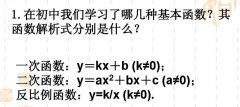 2020年深圳成考数学复习重