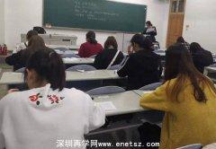 深圳成人高考与自考、网