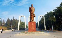 在深圳报读外省的成人高