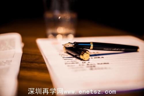 成人高考英语写作技巧