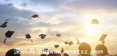 2020成人高考高升专、高升本可以同时报名吗?