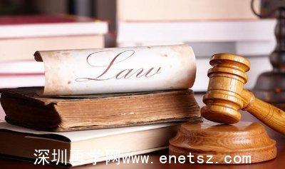 成人高考-法学