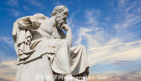 成人高考-哲学