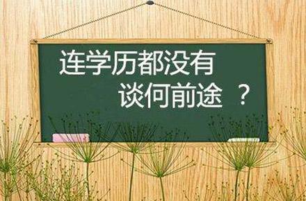 深圳成考专业怎么选有什么热门专业