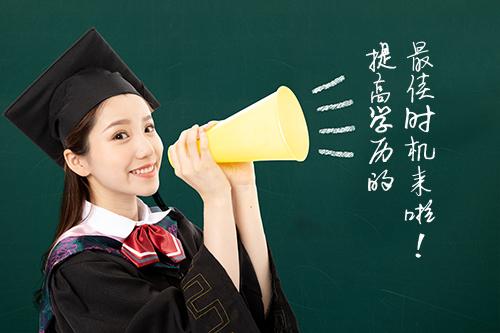 深圳成考如何零基础备考