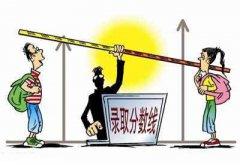 深圳成人高考历年录取分