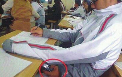 自学考试带手机进入考场被抓