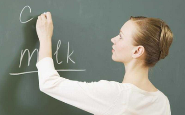 成人高考英语练习题