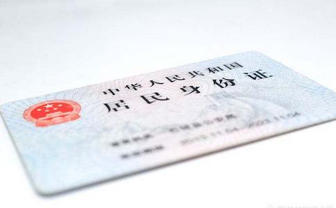 身份证消磁了还能报成人高考吗