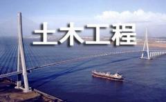 2020年深圳成人高考热门专