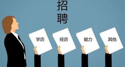 深圳龙岗夜大报名资料有什么要求