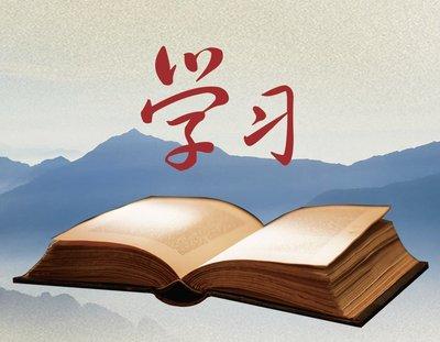 深圳成人专升本学历获取途径有哪些
