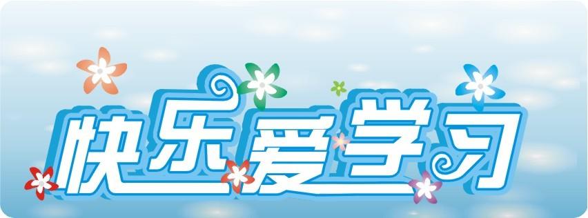 2021年广东自考考试时间、报名方式