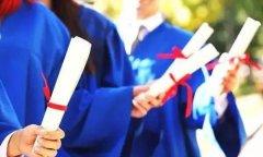 深圳成考毕业后就业如何