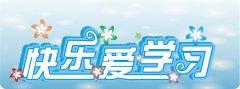 2021年广东自考考试时间、