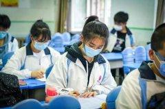 2021年1月份深圳自考考生防疫要求,须提前填写健康报表