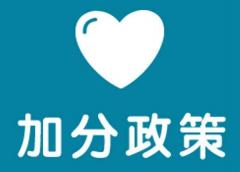 2021年深圳成人高考有哪些