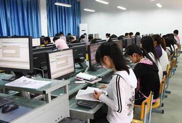 成人高考计算机应用技术专业