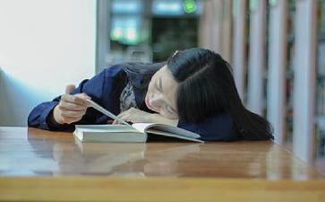 成人高考考前综合征
