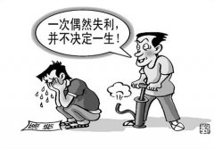教育专家:深圳高考落榜