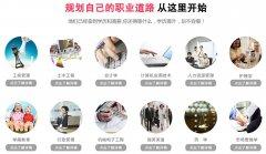 2016年广东成人高考考生应