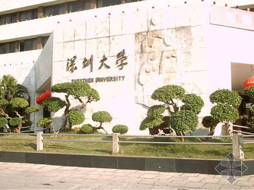 2016年深圳的大学网上报名